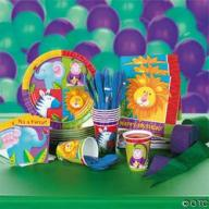 Safari Child Birthday Party Ideas Party Pack